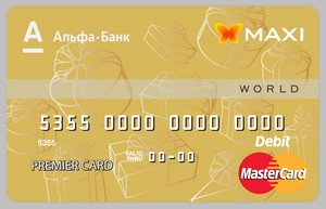 Онлайн заявка на кредитную карту ощадбанк